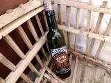 Вино к причастию